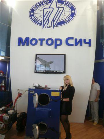 На выставке 2011 г.